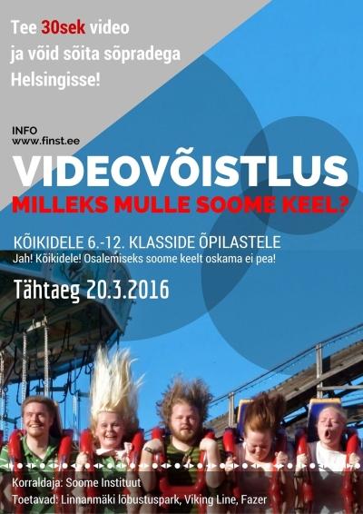 soomek_videovoistlus